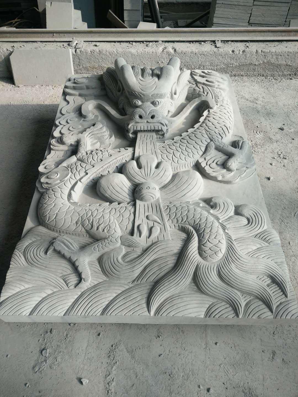 火山文化石